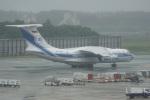 神宮寺ももさんが、成田国際空港で撮影したヴォルガ・ドニエプル航空 Il-76TDの航空フォト(写真)