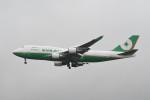 kuro2059さんが、台湾桃園国際空港で撮影したエバー航空 747-45E(SF)の航空フォト(飛行機 写真・画像)