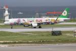 ANA744Foreverさんが、那覇空港で撮影したエバー航空 A321-211の航空フォト(飛行機 写真・画像)