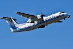 Dojalanaさんが、函館空港で撮影した海上保安庁 DHC-8-315 Dash 8の航空フォト(飛行機 写真・画像)