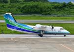 じーく。さんが、長崎空港で撮影したオリエンタルエアブリッジ DHC-8-201Q Dash 8の航空フォト(飛行機 写真・画像)