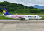 じーく。さんが、長崎空港で撮影したスカイマーク 737-86Nの航空フォト(飛行機 写真・画像)