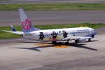 yabyanさんが、中部国際空港で撮影したチャイナエアライン 737-8FHの航空フォト(写真)