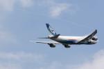 BENKIMAN-ENLさんが、成田国際空港で撮影した日本貨物航空 747-8KZF/SCDの航空フォト(写真)