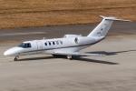 Ariesさんが、中部国際空港で撮影した国土交通省 航空局 525C Citation CJ4の航空フォト(写真)