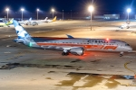 Ariesさんが、中部国際空港で撮影したエティハド航空 787-9の航空フォト(写真)