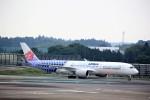 T.Sazenさんが、成田国際空港で撮影したチャイナエアライン A350-941XWBの航空フォト(写真)