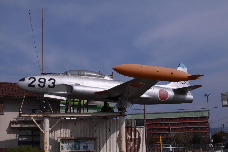 Mr.boneさんの航空自衛隊 Kawasaki T-33 (71-5293) 航空フォト