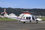 Hii0802さんが、八尾空港で撮影した朝日新聞社 AW169の航空フォト(写真)