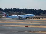 kiyohsさんが、成田国際空港で撮影したスリランカ航空 A330-343Xの航空フォト(写真)