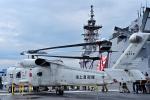 フォト太郎さんが、伏木富山港で撮影した海上自衛隊 SH-60Jの航空フォト(写真)