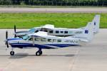 Dojalanaさんが、函館空港で撮影したアジア航測 208A Caravan 675の航空フォト(飛行機 写真・画像)