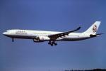 tassさんが、成田国際空港で撮影した香港ドラゴン航空 A330-342の航空フォト(飛行機 写真・画像)