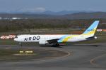 turenoアカクロさんが、新千歳空港で撮影したAIR DO 767-381/ERの航空フォト(写真)