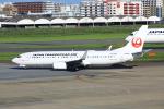 Airbus350さんが、福岡空港で撮影した日本トランスオーシャン航空 737-8Q3の航空フォト(写真)