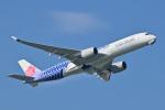 183keihozonkaiさんが、成田国際空港で撮影したチャイナエアライン A350-941XWBの航空フォト(飛行機 写真・画像)