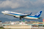遠森一郎さんが、福岡空港で撮影した全日空 737-881の航空フォト(写真)