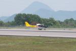 たにやん99さんが、高松空港で撮影した日本個人所有 172G Ramの航空フォト(写真)