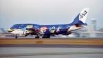 ハミングバードさんが、名古屋飛行場で撮影した全日空 747-481(D)の航空フォト(写真)