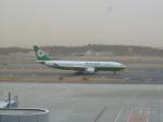 kiyohsさんが、成田国際空港で撮影したエバー航空 A330-203の航空フォト(飛行機 写真・画像)
