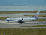 kiyohsさんが、関西国際空港で撮影したチャイナエアライン 737-8ALの航空フォト(写真)