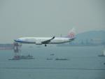 kiyohsさんが、香港国際空港で撮影したチャイナエアライン 737-8ALの航空フォト(写真)
