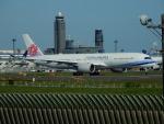 kiyohsさんが、成田国際空港で撮影したチャイナエアライン A350-941XWBの航空フォト(写真)