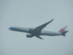 kiyohsさんが、香港国際空港で撮影したチャイナエアライン A350-941XWBの航空フォト(写真)
