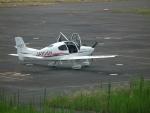 ヒコーキグモさんが、岡南飛行場で撮影した学校法人ヒラタ学園 航空事業本部 SR20 Sの航空フォト(写真)
