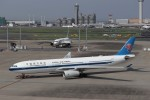 KAZFLYERさんが、羽田空港で撮影した中国南方航空 A330-343Xの航空フォト(写真)