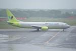 kumagorouさんが、新千歳空港で撮影したジンエアー 737-86Nの航空フォト(写真)
