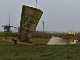 霧ヶ峰滑空場 - Kirigamine Glider Fieldで撮影された霧ヶ峰滑空場 - Kirigamine Glider Fieldの航空機写真