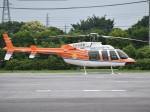 とびたさんが、栃木ヘリポートで撮影した新日本ヘリコプター 407の航空フォト(写真)