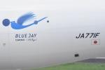 FLYING  HONU好きさんが、成田国際空港で撮影した全日空 777-F81の航空フォト(写真)