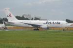 tassさんが、成田国際空港で撮影したジェット・アジア・エアウェイズ 767-246の航空フォト(飛行機 写真・画像)