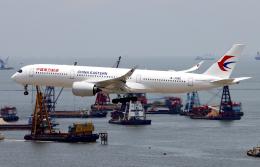 Asamaさんが、香港国際空港で撮影した中国東方航空 A350-941の航空フォト(飛行機 写真・画像)