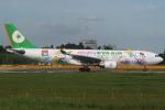 tassさんが、成田国際空港で撮影したエバー航空 A330-203の航空フォト(飛行機 写真・画像)