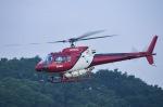 筑波のヘリ撮りさんが、真壁滑空場で撮影したエス・ジー・シー佐賀航空 AS350B Ecureuilの航空フォト(写真)