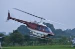 筑波のヘリ撮りさんが、真壁滑空場で撮影したヘリサービス 206B-3 JetRanger IIIの航空フォト(写真)