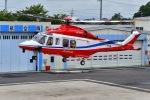 はるかのパパさんが、ホンダエアポートで撮影した埼玉県防災航空隊 AW139の航空フォト(写真)