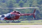 Assk5338さんが、松本空港で撮影したセコインターナショナル 505 Jet Ranger Xの航空フォト(写真)