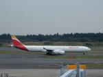 kiyohsさんが、成田国際空港で撮影したイベリア航空 A340-642の航空フォト(写真)