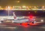 Cygnus00さんが、羽田空港で撮影した日本航空 777-246/ERの航空フォト(写真)