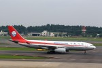 T.Sazenさんが、成田国際空港で撮影した四川航空 A330-243の航空フォト(写真)