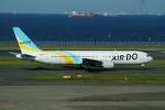 FRTさんが、羽田空港で撮影したAIR DO 767-381の航空フォト(飛行機 写真・画像)
