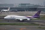 KAZFLYERさんが、羽田空港で撮影したタイ国際航空 747-4D7の航空フォト(飛行機 写真・画像)