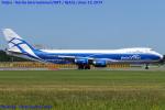 Chofu Spotter Ariaさんが、成田国際空港で撮影したエアブリッジ・カーゴ・エアラインズ 747-8HVFの航空フォト(飛行機 写真・画像)