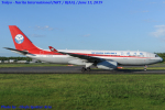 Chofu Spotter Ariaさんが、成田国際空港で撮影した四川航空 A330-243の航空フォト(飛行機 写真・画像)