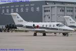 Chofu Spotter Ariaさんが、米子空港で撮影した航空自衛隊 T-400の航空フォト(写真)