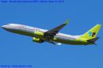Chofu Spotter Ariaさんが、成田国際空港で撮影したジンエアー 737-8SHの航空フォト(写真)